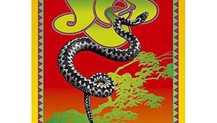 40 éve robbant be a Yes