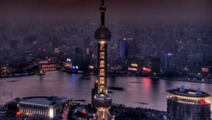 610 méteres kolosszus a japán fővárosban