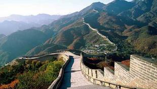 Elhordják a Kínai Nagy Falat