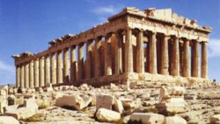 Eddig soha nem látott részeket nyitnak meg az Akropoliszon