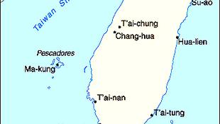 Békül Kína és Tajvan - de így?