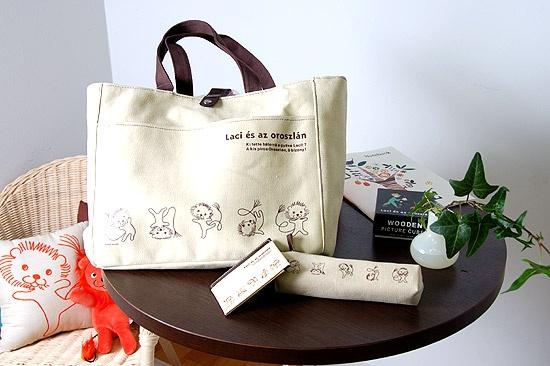 Nézegessen japán Marék Veronika termékeket! Kattintásra galéria nyílik.