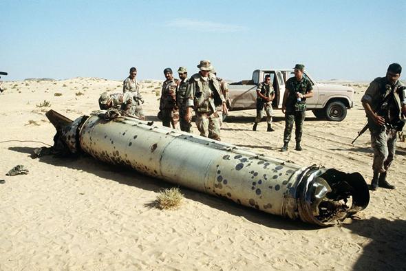 Kilőtt Patriot rakétalövedék