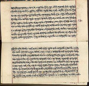 A Rigvéda, az i.e. második évezredből.