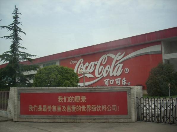 A Coca-Cola egyik kínai üzeme