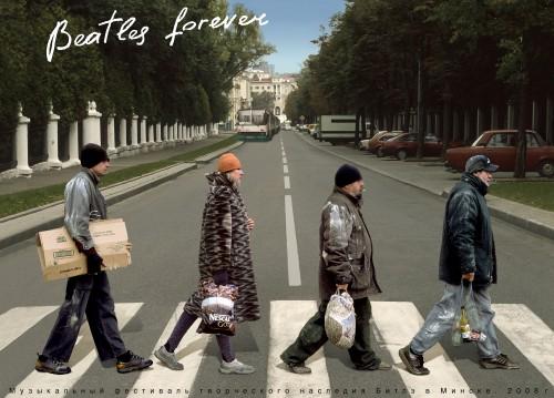 Ceszler plakátja a legendás Abbey Road Beatles-borító alapján