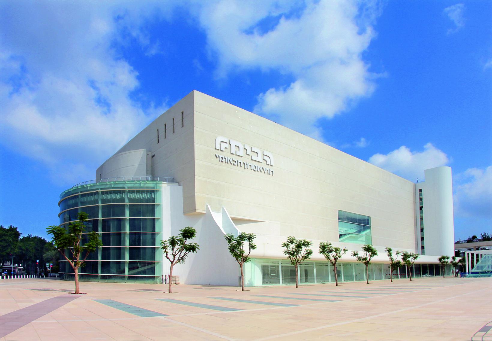 Tel-avivi Nemzeti Színház (Fotó: embassyofisrael.co.uk)