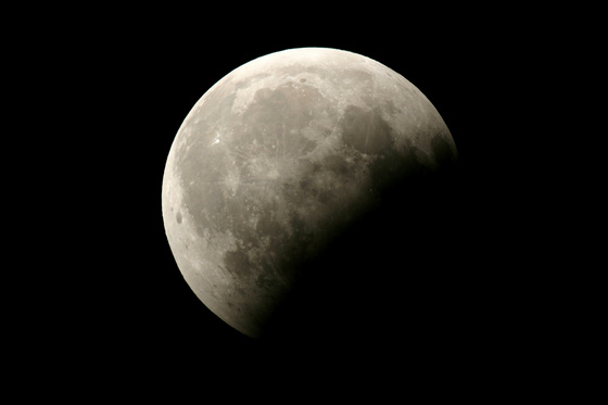 Holdfogyatkozás 2008 augusztusában (Fotó: Kustor, indafoto.hu)