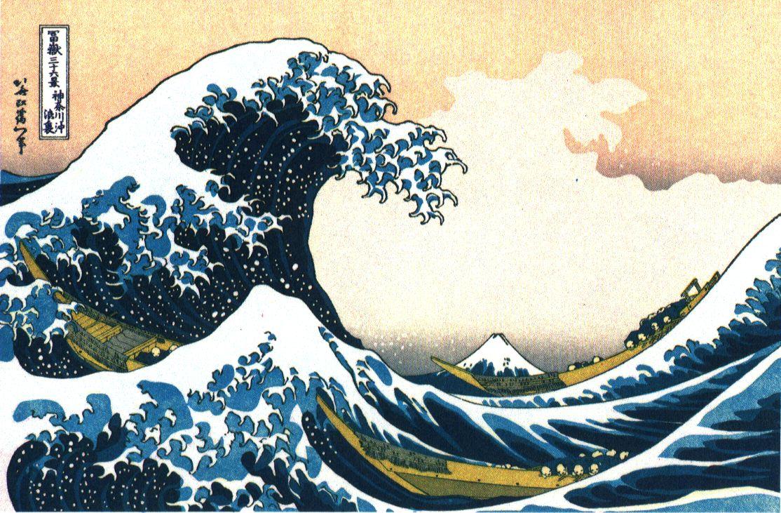 Katsushika Hokusai cunami ábrázolása