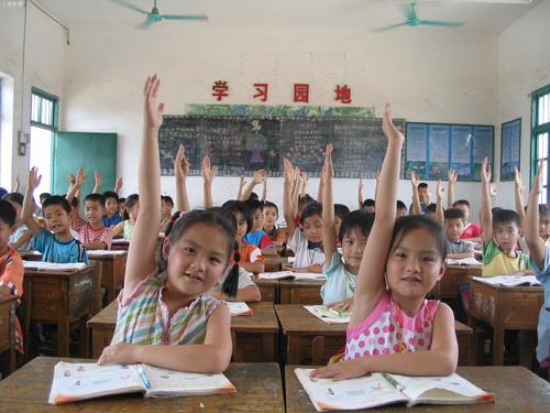 fotó: konfuciuszintezet.hu