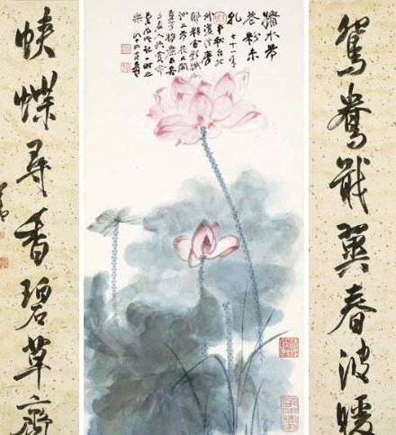 fotó: artvalue.com
