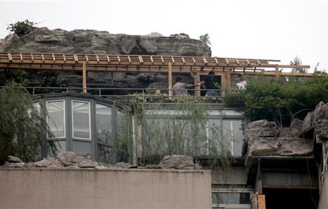 fotó: chinadaily.com