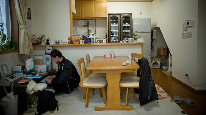 Iroda az étkezőben