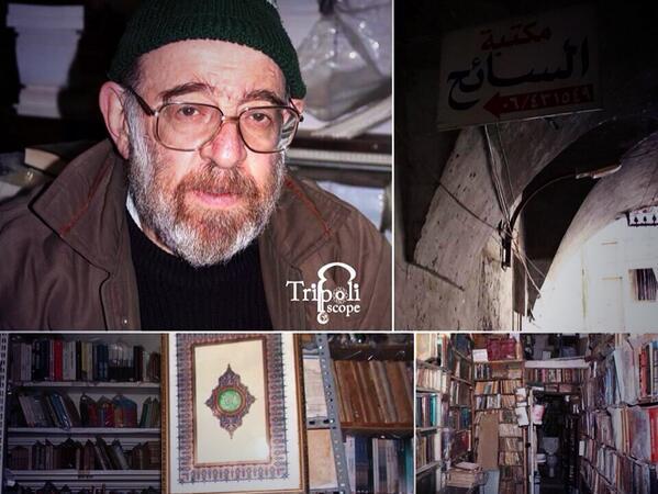 Ibrahim Szruj és leégett könyvtára (Fotó: twitter.com)
