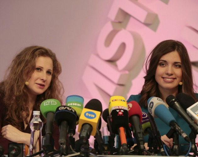 Maria Alekhina és Nadezhda Tolokonnikova (Fotó: cir.ca)