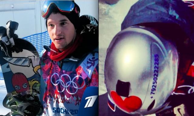 Alekszej Szobolev snowboardozó és a Pussy Riot