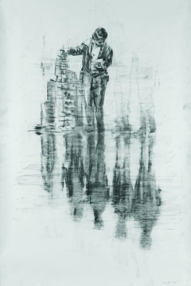 Szűcs Attila: Drawing