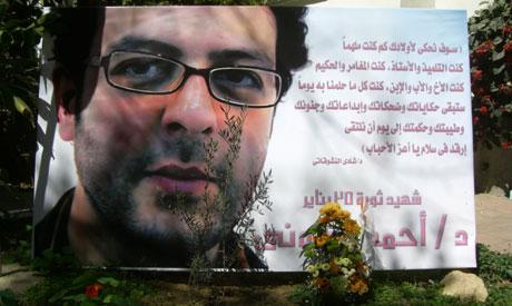 Ahmed Bassiouny egyiptomi költő és tanár (Fotó: english.ahram.org.eg)