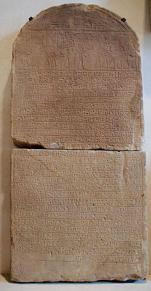 Illusztráció - egy egyiptomi sztélé