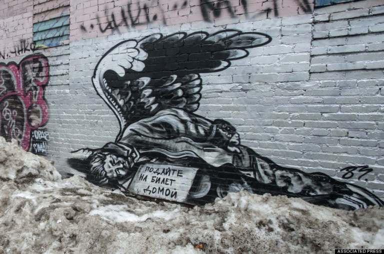 Give to get a ticket home (az orosz Banksy-ként emlegetett P183 alkotása)