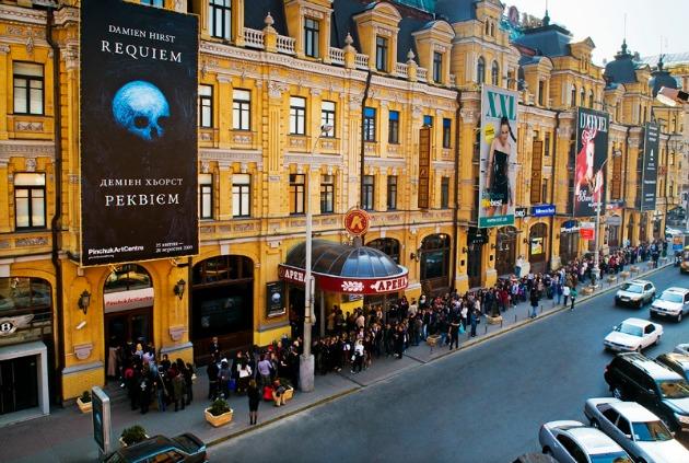 Pinchuk Art Centre (Fotó: lifeinkiev.com)