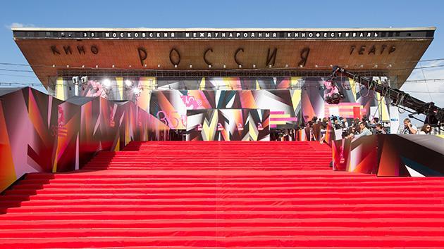 A tavalyi Moszkvai Nemzetközi Filmfesztivál helyszíne (Fotó: news.creativecow.net)