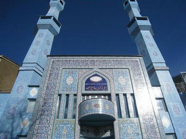 Az Oslo-i mecset