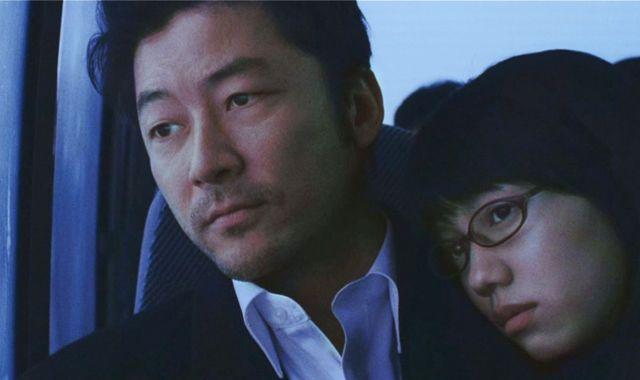 Kumakiri Kadzuyoshi: Férjem (fotó: enjp.blouinartinfo.com)