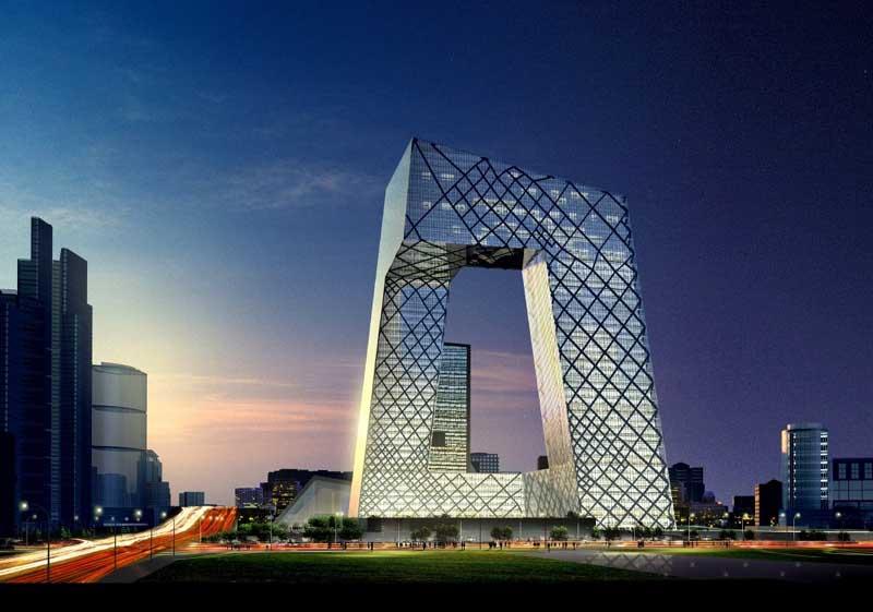 A Központi Televízió épülete (fotó: archivenue.com)