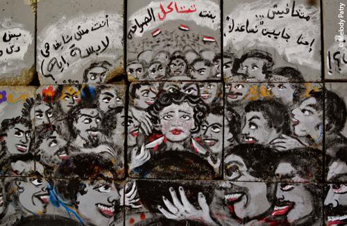El Zeft - Mira Shihadeh: Ördögi kör című falfestménye