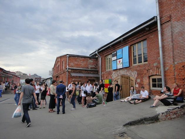 Vinzavod művészeti központ, Moszkva (Fotó: broketourist.net)