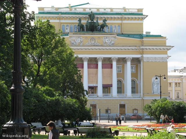 Alekszandrinszkij Színház (Fotó: wikipedia.org)