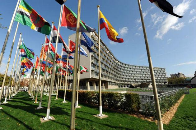 A párizsi UNESCO székház Marcel Breuer tervei alapján (Fotó: unesco.org)