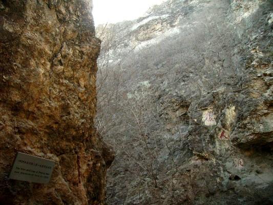A Csoukoutien barlangrendszer (forrás: Wikipedia)
