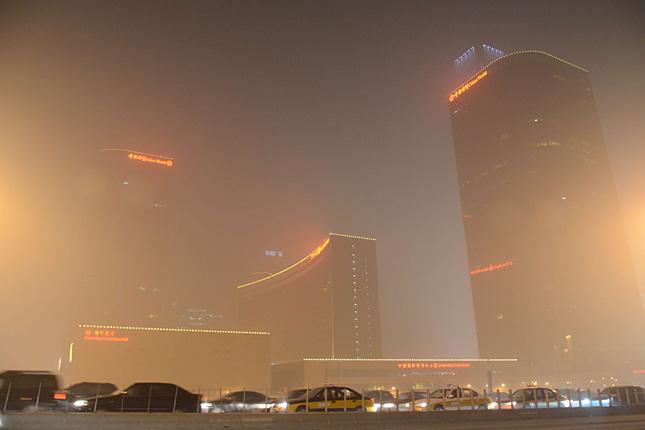 Szmog Pekingben (fotó: origo.hu)