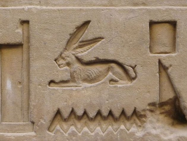 Hieroglifa az ókori Egyiptomból (Forrás: pinterest.com)