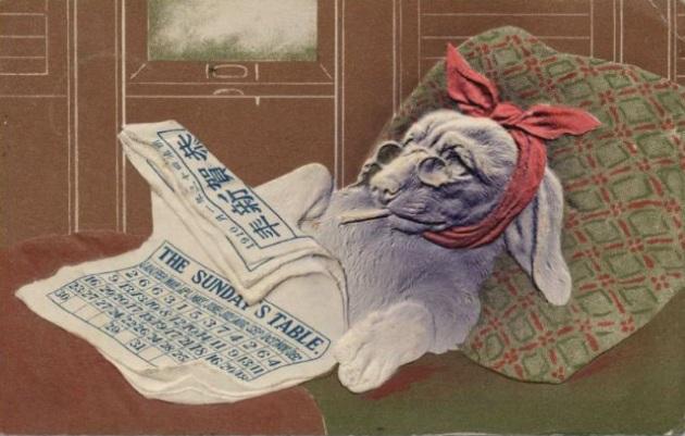 Újévi japán képeslap 1910-ből (Forrás: mfa.org)