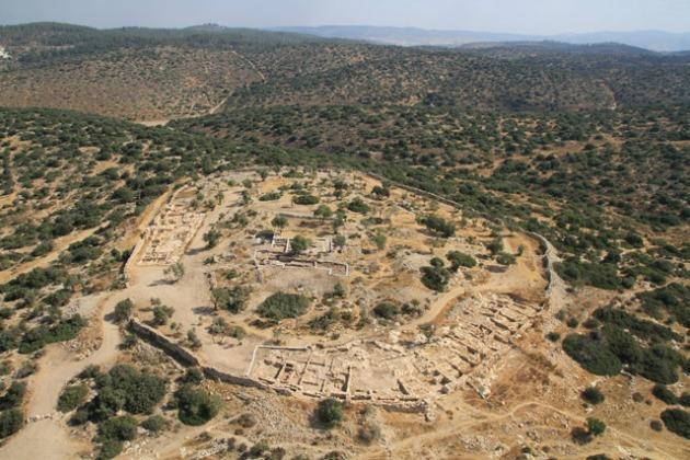 Hurvat Kijafa (Fotó: Skyview Company / the Hebrew University and the Israel Antiquities Authority)