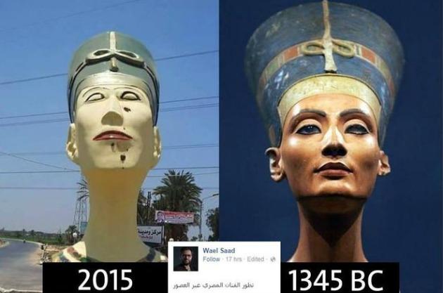 Wael Saad kommentje Facebookon: így fejlődött az egyiptomi művészet az évek alatt (Fotó: bbc.com)
