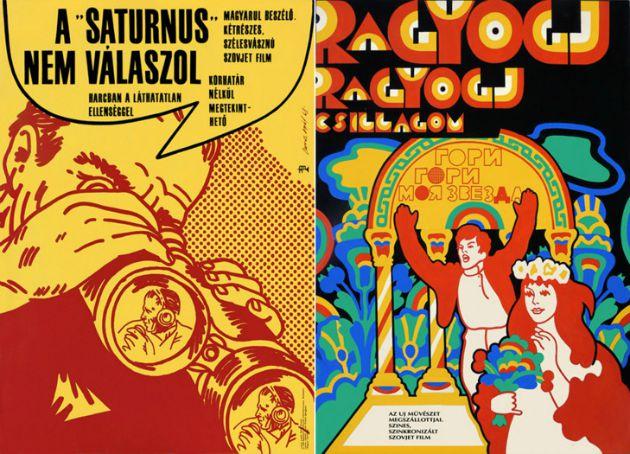 Darvas Árpád pop art plakátjai (A kép forrása: vs.hu)
