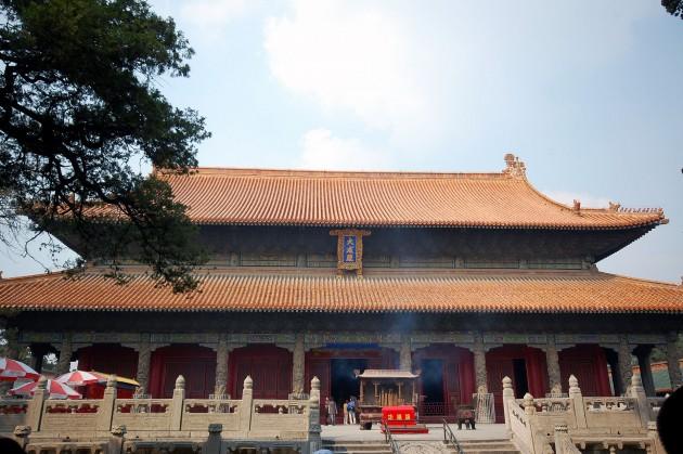 Konfuciusz temploma Csüfuban