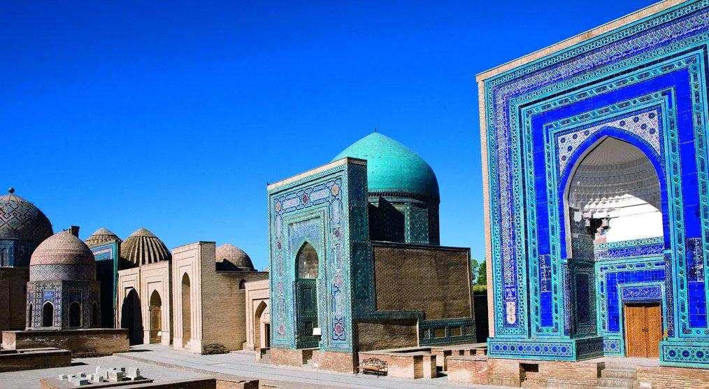 Szamarkand a mai Üzbegisztánban