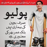 Orvosokat gyilkolnak a tálibok Pakisztánban