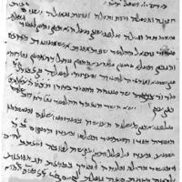 A nagy izraeli könyvrablás
