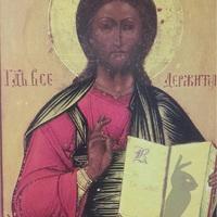 bolond feltámadás