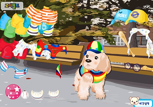 sport-kutyas-oltoztetos.jpg