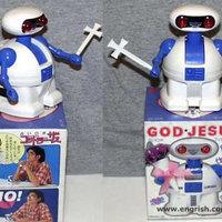 Jézus, egy robot!