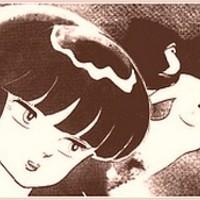 Mermaid Saga - chapter 1