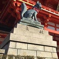 ;;PORTABLE;; First Time Traveler's Guide To Kyoto. hecho Bildu Network favor Elmira espera Official