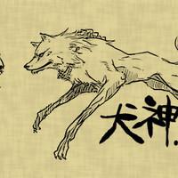 Japán mondavilág